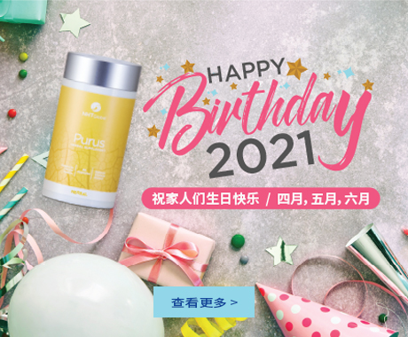 CN-NHT-Bday-WEB-BANNER