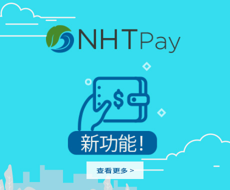 CN-WEB-BANNER-NHT-PAY-Aditional-2020